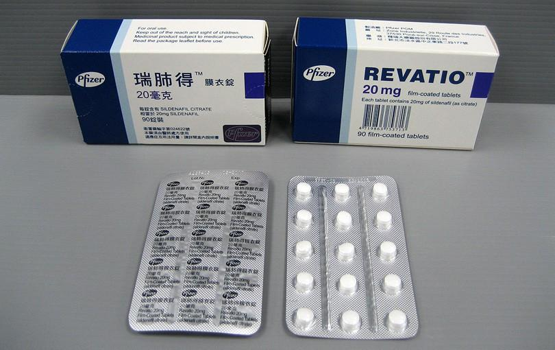 Revatio 20 mg